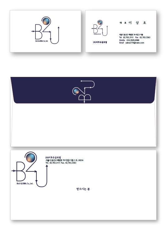 B2U-0.jpg