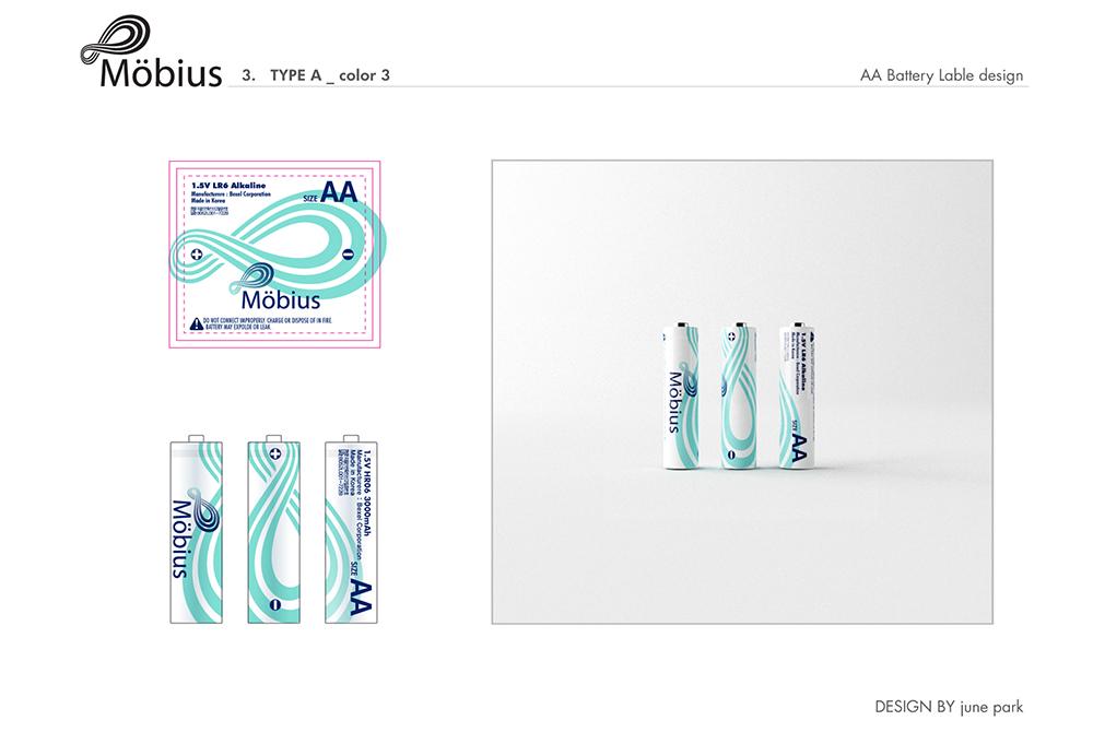 mobius-01.jpg