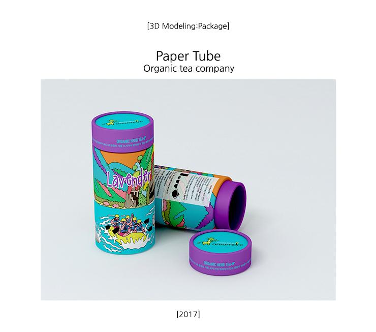 paper-tube.jpg