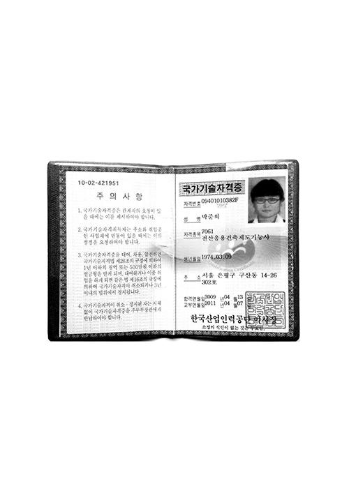 자격증02-전산응용건축제도기능사.jpg